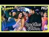 Romeo Juliet Song | Romeo Juliet Movie Scenes | Jayam Ravi and Hansika meet Poonam Bajwa | Imman