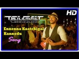 Ennenna Kaatchigal Song | Indrajith Movie Scenes | Sachin Khedekar tells Sudanshu about the research