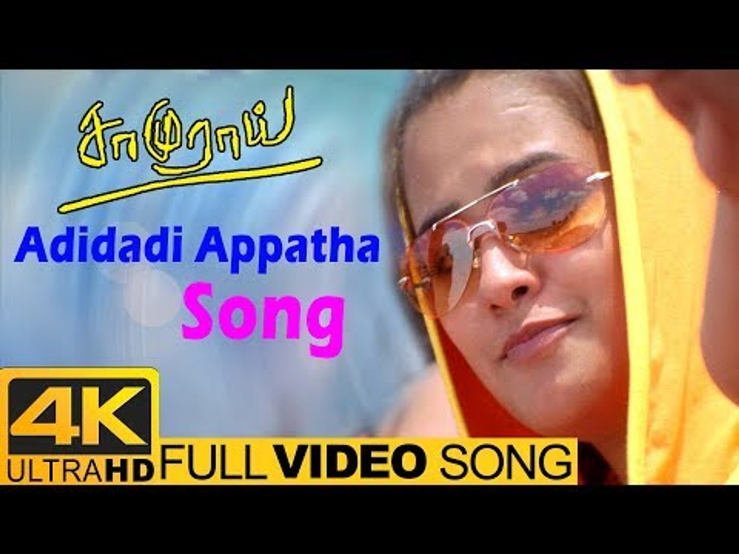 Tamil Hits 4K | Adidadi Appatha Video Song 4K | Samurai Tamil Songs | Vikram | Harris Jayaraj
