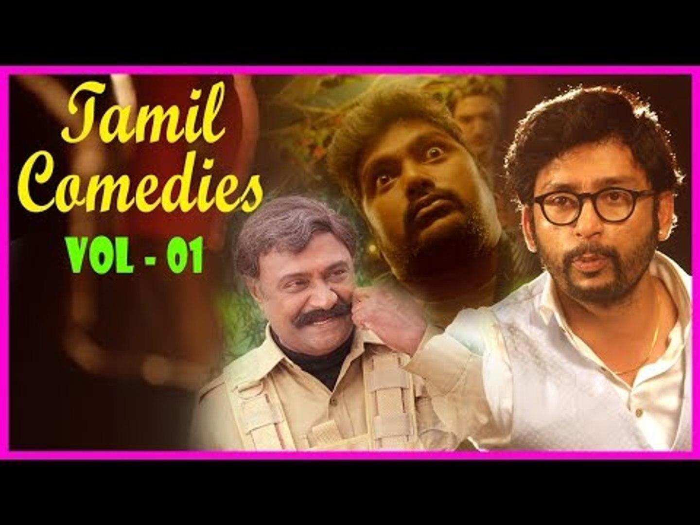 Tamil Comedy Scene 2018 | Part 1 | Kavalai Vendam | Indrajith | Ulkuthu | Latest Tamil Movie Comedy
