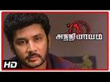 6 Athiyayam Comedy Scenes   Vishnu visits tantric   Latest Tamil Comedy Scenes