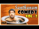 Santhanam Comedy Scenes | Vol 2 | Vikram | Anushka Shetty | VTV Ganesh | Deiva Thirumagal | KLTA