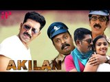 Akilan Tamil Movie | Dr P Saravanan | Vidya | Ganja Karuppu | AP International | Tamil Full Movies