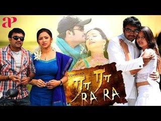 Raa Raa Tamil Full Movie | Udhaya | Shweta Basu | Sathyan | Adithya Menon | AP International