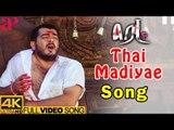 Ajith Hit Songs | Thai Madiyae Full Video Song 4K | Red Tamil Movie | Ajith | Tippu | Deva