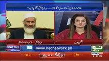 Siraj Ul Haq Criticse PTI Govt Poor Behaviour,,