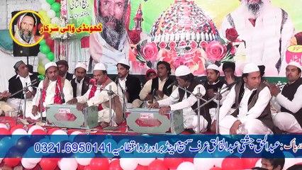 Marhba Sarwar.e.Konain Madine Waly  by Zolfqar Ali Mobarak Qawwal Urss Khundi Wali Sarkar 2019