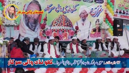 Mujhy Jan Se Bhi Pyara Mehbob Mil Gia by Zolfqar Ali Mobarak Qawwal Urss Khundi Wali Sarkar 2019