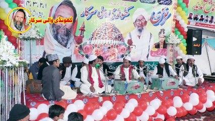 Humari Hai Dua Khundi Waly Pia by Zolfqar Ali Mobarak Qawwal Urss Khundi Wali Sarkar 2019