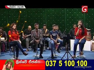 Malbara Derana 25/01/2019