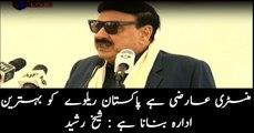 Railways Minister Sheikh Rasheed addresses media in Karachi