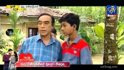 Sudu Samanaliyak 25/01/2019 - 10