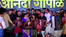 Anandi Gopal   Music Launch   15th Feb 2019   Bhagyashree Milind, Lalit Prabhakar