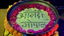Anandi Gopal   Music Launch   Lalit Prabhakar, Bhagyashree Milind   15th Feb 2019