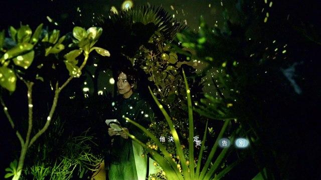 潘裕文 Peter Pan '空想夜車 Late Night Train' (official Music Video)