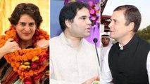 Priyanka Gandhi के चचेरे भाई और BJP Leader Varun Gandhi Congress में होंगे शामिल ! | वनइंडिया हिंदी