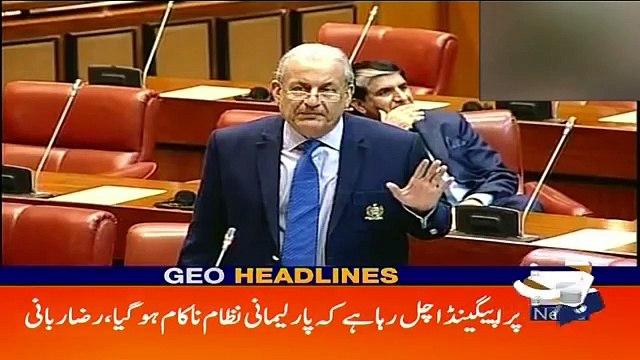 Geo Headlines - 02 PM - 25 January 2019