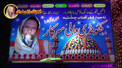 Ya Nabi Salam Alaika Ya Rasool Salam Alaika [Complete Qawali] Sher Ali Mehar Ali 2019