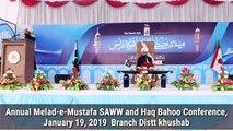 """A Short Clip on Annual Tour of Melad-e-Mustafa (SAWW) & Haq Bahoo (R.A) Conference Khushab, held on January 19, 2019."""