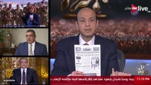 Spinning for Sisi: Egypt's talk show hosts | The Listening Post (Feature)