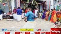 SathiyamTV Pongal Celebration 2019