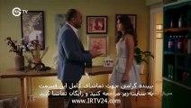 سریال فضیلت خانم دوبله فارسی قسمت 60 Fazilat Khanoom Part