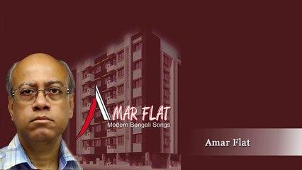 Amar Flat ¦¦ Amar Flat ¦¦ Kazi Kamal Nasser ¦¦ Nonstop Binodon
