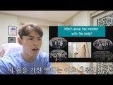 (ENG SUB)KPOP quiz - Among EXO,BTS,SEVENTEEN,GOT7 , Choose The Right Answer [GoToe KPOP]