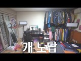 (ENG SUB)UNBOXING Youtube Gold Button + My house tour [GoToe STORY]