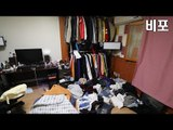 (ENG SUB)MY CLOSET TOUR + CLEANING MY CLOSET [GoToe STORY]