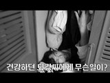 (ENG SUB)What happened suddenly to GoToe who was healthy?