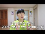 (ENG SUB)There is an overseas volunteer who can get money and go there??