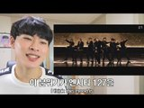 (ENG SUB)Yes, right! This is performance of Korean idol! NCT 127 - Regular (Korean Ver.) MV reaction