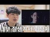 (ENG SUB)Does their unit activity finally begin? Wanna One - Light MV reaction [GoToe REACTION]