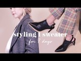 Styling 1 Sweater for 7 days (Fall Outfit) + Behind the Scene | Q2HAN