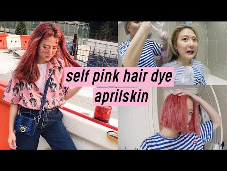 AprilSkin Turn-Up Color Treatment: Easy Self Pink Hair Dye | Q2HAN ...
