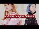 K-Drama Rich Girls Lookbook/Haul LOL❤️ | Revolve X Q2HAN