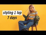 Styling 1 Sweat Shirt for 7 Days (Fall Outfits) | Q2HAN