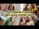 Shopping in Korea: H&M Spring Summer 2018 Outfits | Q2HAN