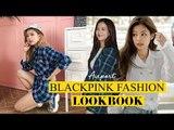 Recreating BlackPink Airport Style Lookbook | Q2HAN