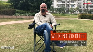 Republic Day Weekend Box Office  | URI The Surgical Strike & Thackeray |