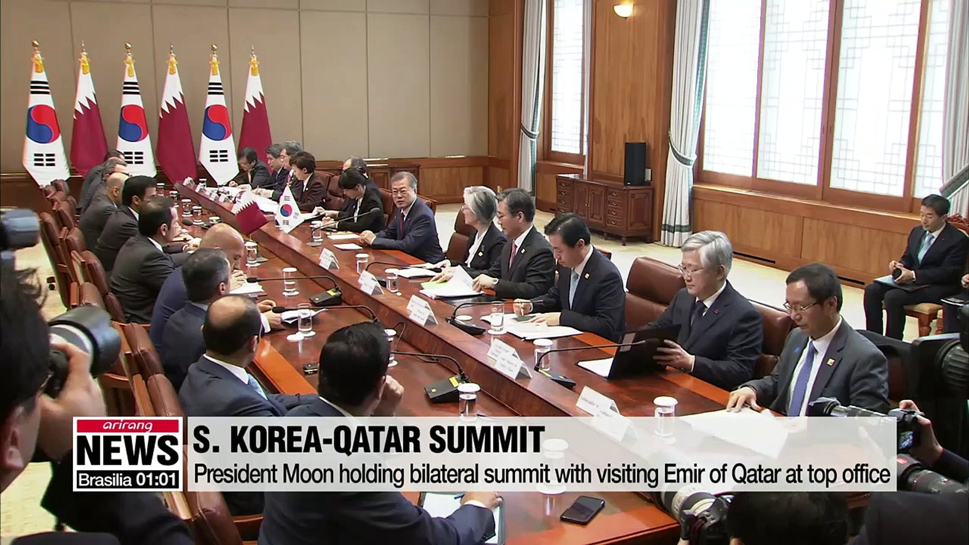 President Moon holding bilateral summit with visiting Emir of Qatar at top office