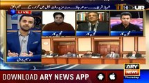 Jab Khan Sahib Kahty Hain NRO Nahi Dia Jay Ga Tu Asal Mian Kiss Ko Kia Message Dina Chaty Hain? Analysis of Waseem Badami and Sohail Warraich