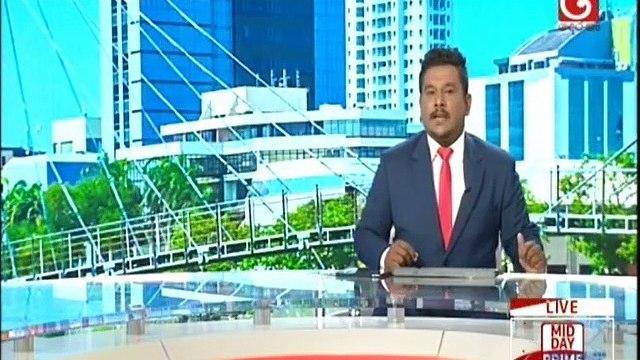 Ada Derana Lunch Time News 28-01-2019