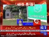 IHC Nawaz Sharif's