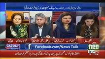Kanwal Shozib Response To Shahista Parvez ,,