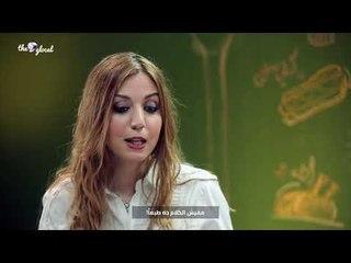 مدرسة الأكلات الحميدة   الحلقة الأولى   كرشي حبيبي   مذيع الشارع أحمد رأفت