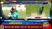 Sports Room | Najeeb-ul-Husnain | ARYNews | 29 January 2019