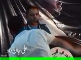 Ali Jan Dad   Balochi poetry   Daramad