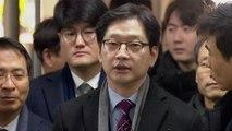김경수 지사, 잠시 뒤 1심 선고...'드루킹' 징역 3년 6개월 선고 / YTN